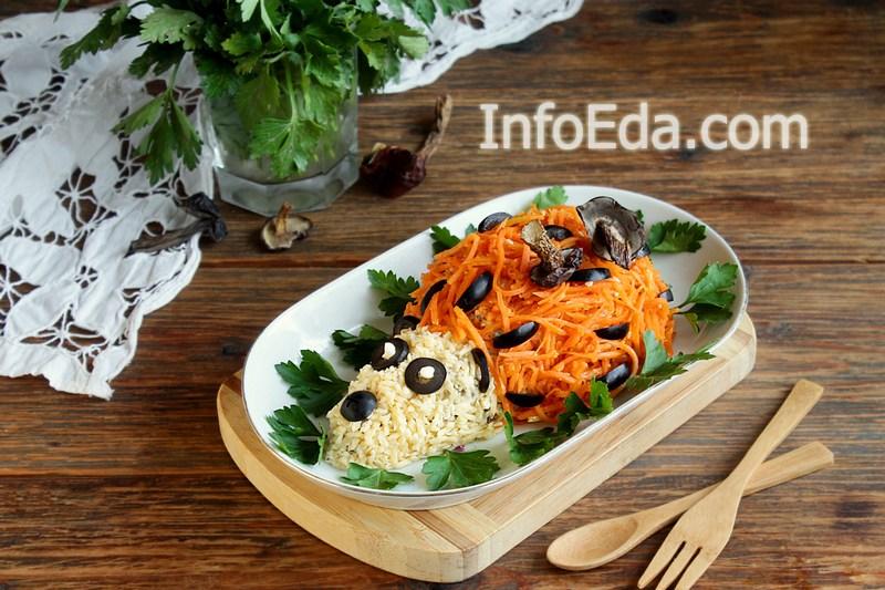 Салат ежик с морковью по-корейски рецепт