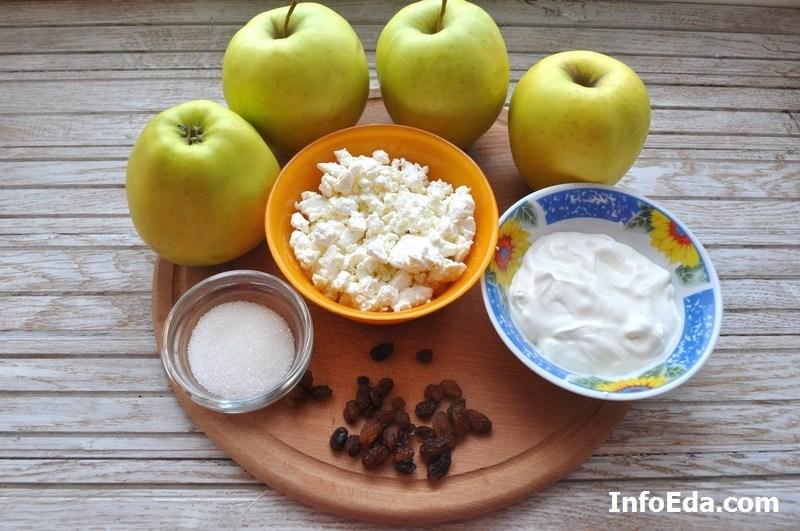 Печеные яблоки с творогом ингредиенты