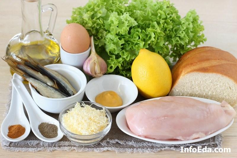 Классический Салат Цезарь - ингредиенты