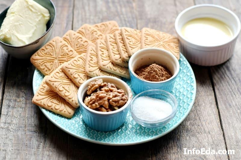 Пирожное картошка из печенья - ингредиенты