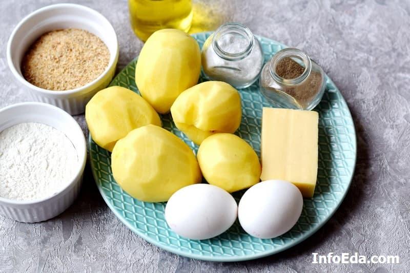 Картофельные крокеты с сыром - ингредиенты