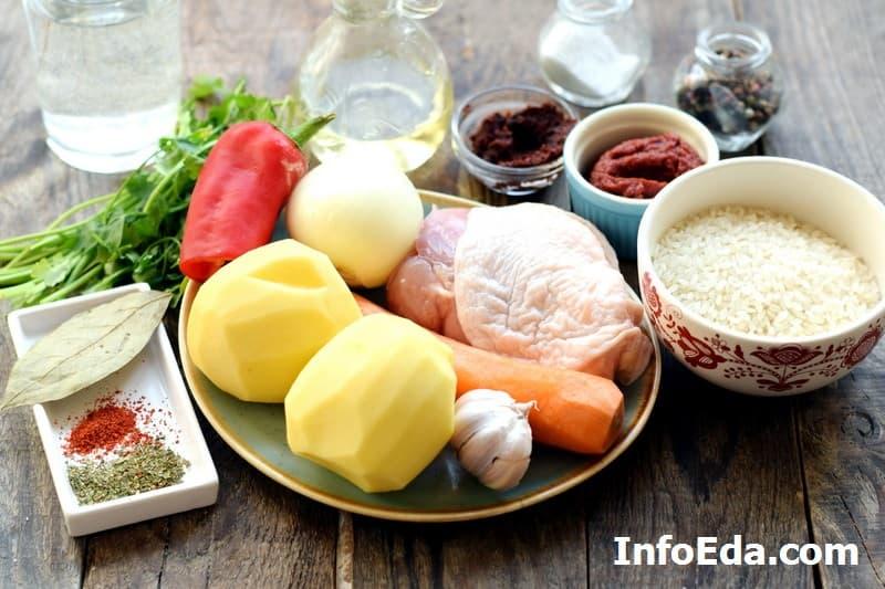 Суп харчо - ингредиенты по рецепту