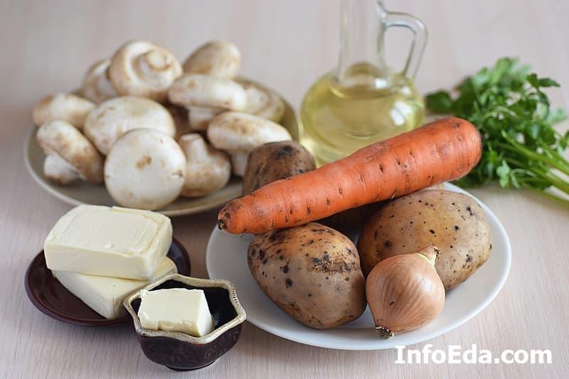 Сырный суп с грибами - ингредиенты