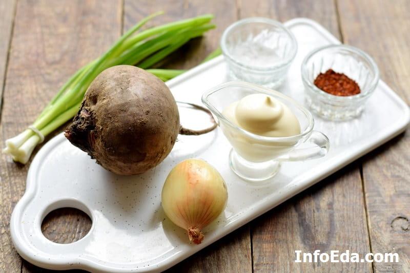 Ингредиенты для салата из вареной свеклы