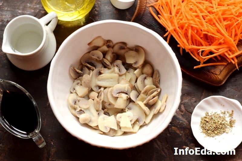 Шампиньоны по-корейски - подготовленные грибы