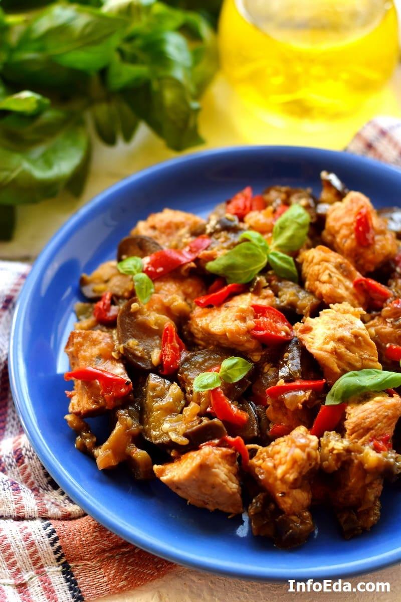 Тушеное филе индейки с овощами