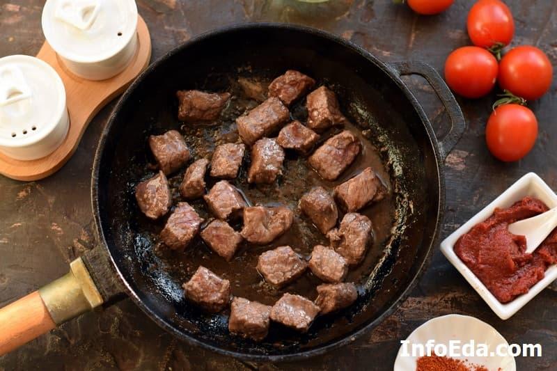 Суп гуляш по венгерски - обжарка мяса