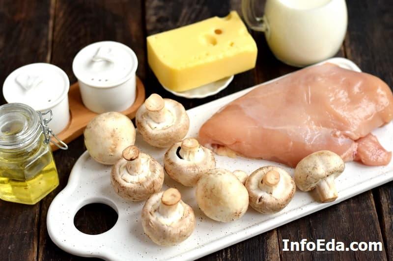 Ингредиенты для курицы с грибами в сливочном соусе