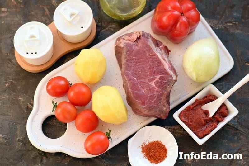 Суп гуляш по венгерски - ингредиенты