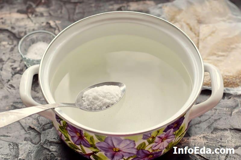 Солим воду в кастрюле