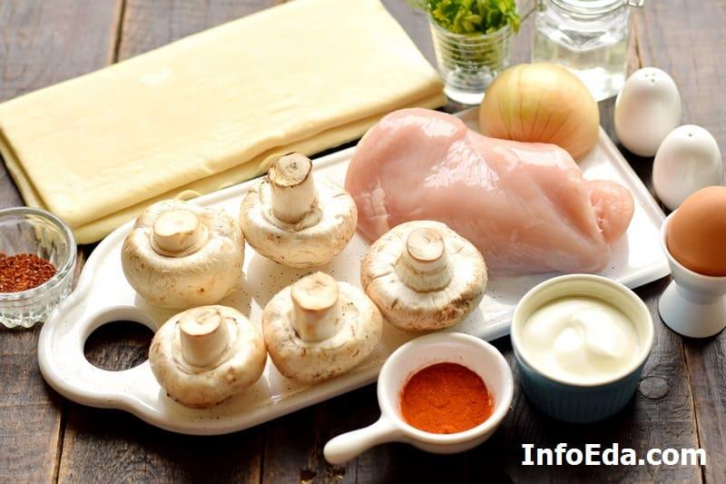 Ингредиенты для слоек с курицей и грибами
