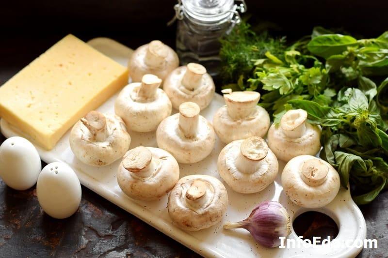Ингредиенты для запекания шампиньонов с сыром