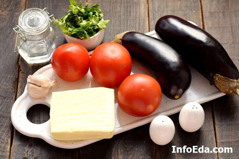 Ингредиенты для запекания баклажанов в духовке